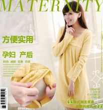 Qiu dong han edition maternity long-sleeved bigger sizes on sale postpartum nursing nursing clothes sweater coat out the 3383