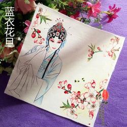 倾城中国风花旦脸谱京剧人物手染布片纯棉帆布DIY拼布手工包布料