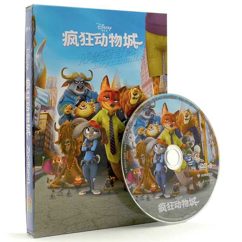 正版光盘疯狂动物城DVD 英文原版电影迪士尼高清儿童动画碟片国语