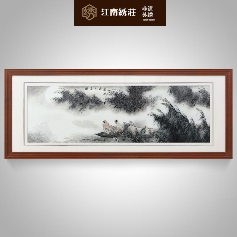 江南绣庄 中式壁画客厅书房挂画纯手工苏绣工艺水墨画 芦苇品茗图