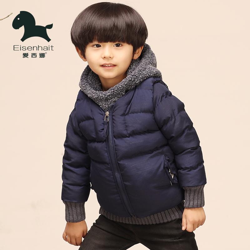 Aixina Детская одежда мальчика хлопка куртка новый 2016 хлопка Детская одежда детей куртка зимняя держать теплый комплект из двух