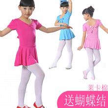 Children's dance acrobatics skirt baby dance uniforms girls dancing ballet skirt open fork short-sleeved summer cotton