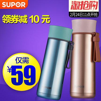 SUPOR/苏泊尔 不锈钢 真空保温杯 350ml 券后49元包邮(多色可选)