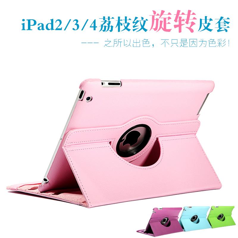 蘋果平板電腦ipad air 2旋轉保護套ipad 2/3/4/6皮套超薄外殼支架