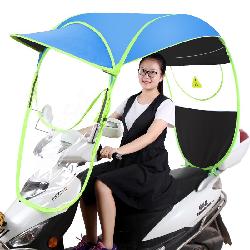 电动车摩托遮雨棚蓬遮阳伞夏天防晒电瓶挡风罩挡雨透明雨伞自行车