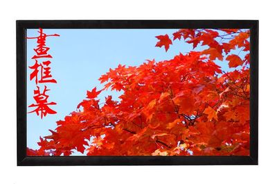 Authentic red leaves 100-120-150 inches 16:9 frame Gao Qingbai fiberglass grey metal screen projector screen
