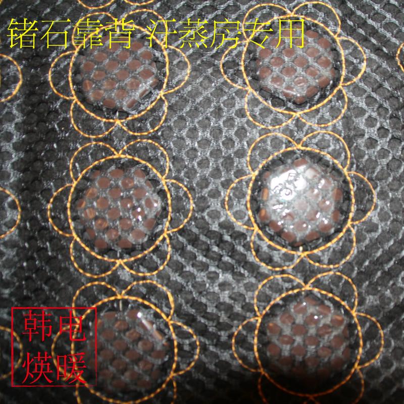 Tourmaline germanium back / tourmaline / Enron nano rock plate cell bath decoration perspiration room materials