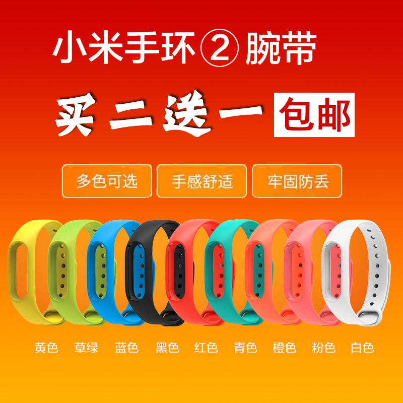 Сяоми браслет 2 браслеты сяоми браслет 2 браслеты заменять группа умный движение металлический руки кольцо 1 второе поколение ремешок для часов