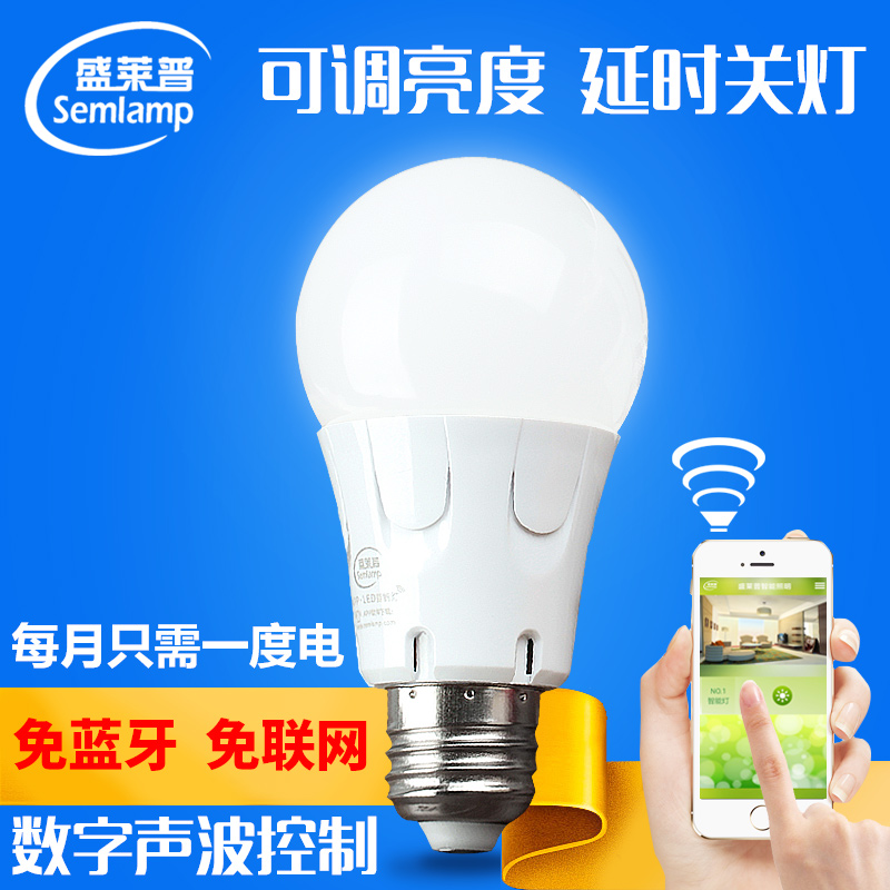 Держать сорняки генерал LED интеллектуальный контроль удаленный лампочка мобильный телефон беспроводной контроль избежать WiFi bluetooth прикроватный свет энергосберегающие лампы освещение