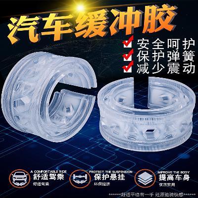 适用北京现代名图伊兰特改装减震器