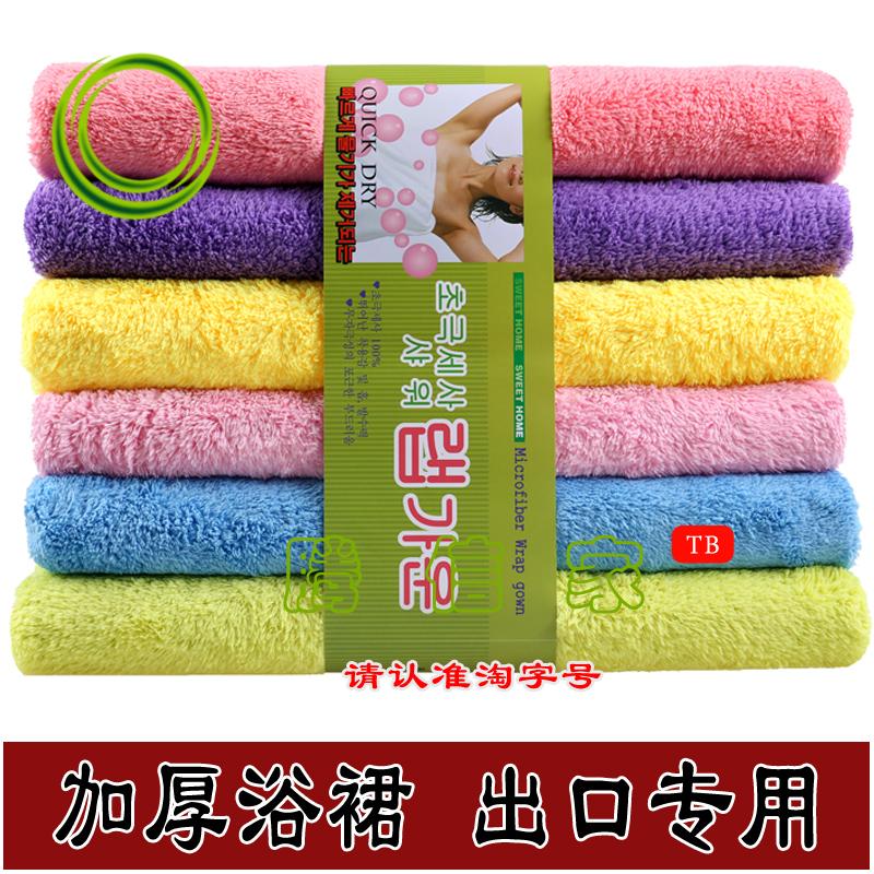 韩国SWEET居家洗护清洁超细纤维加厚浴巾浴裙抹胸洗澡巾方巾500g