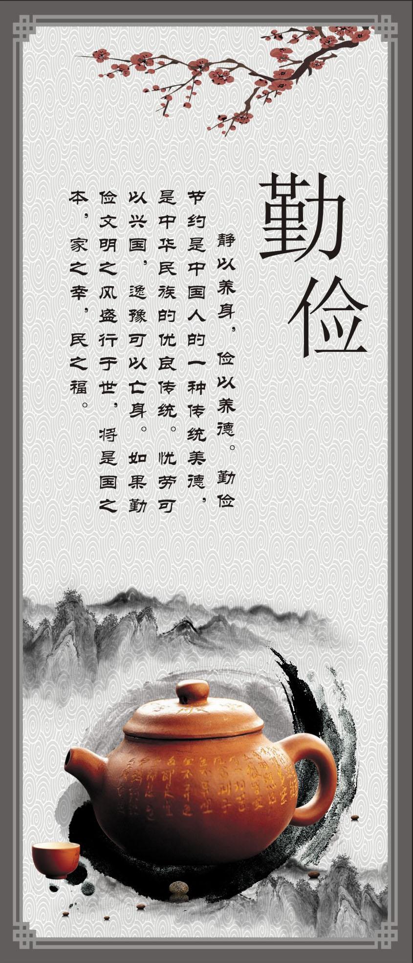 Печать плакатов Артикул 527420134797