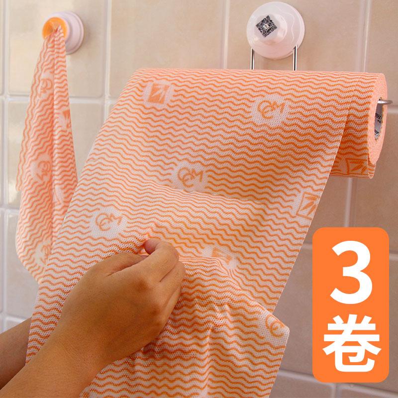【3卷装】咔咔玛厨房清洁无纺干湿刷碗布