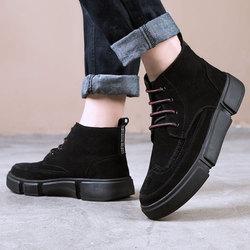 【今日特价网】冬季棉鞋加绒毛保暖男鞋马丁靴加厚高帮鞋真皮鞋子冬天二棉鞋冬鞋