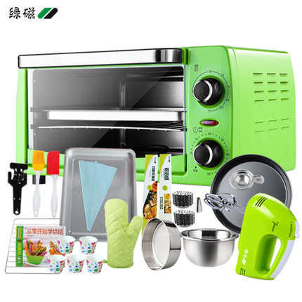 绿磁<font color='red'><b>烘焙</b></font>工具套装蛋糕模具套餐送烤箱