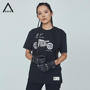EDCO系列男女通款圆领短袖T恤