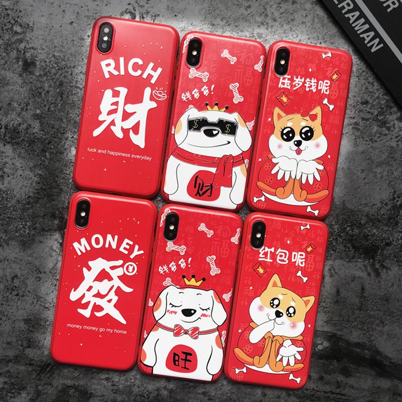 新年招财猫创意浮雕苹果X手机壳