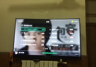Re:真实评测下TCL 55Q2和55A880C区别是什么??对比一下电视机TCL 55Q2和55A880C哪 ..