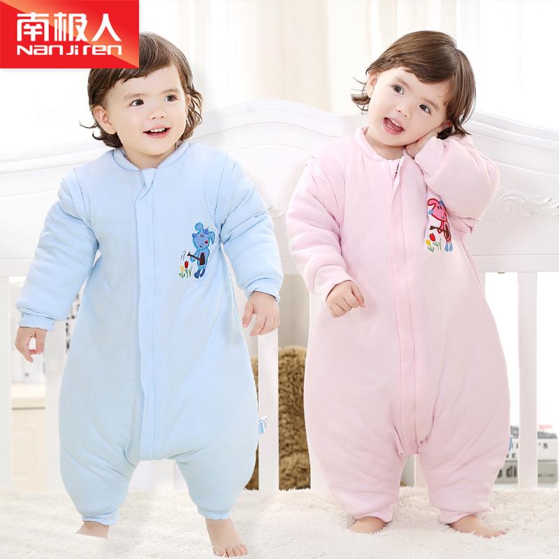 南极人婴儿睡袋秋冬加厚中大童纯夹棉宝宝分腿冬季新生儿童防踢被