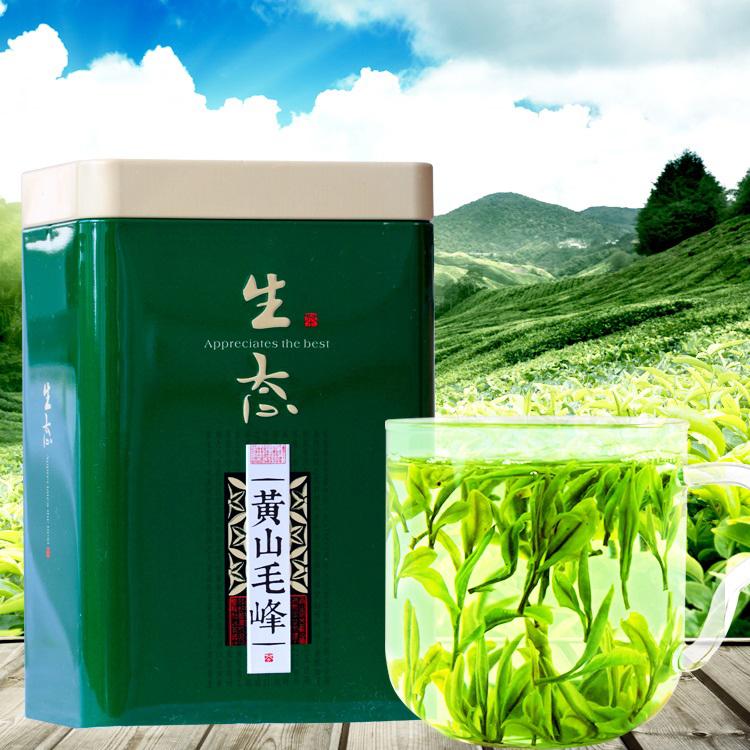 包邮特价 2018新茶叶 黄山毛峰 春茶雨前安徽5A高山绿茶盒装礼品