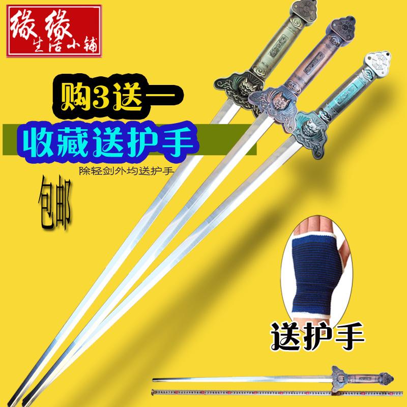 Телескопический меч Меча Тай Чи со складыванием Меч, сужающийся меч, меч опоры, мешок с игрушками детские Игрушечный меч