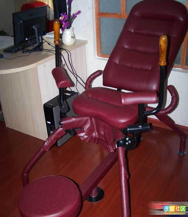 Philharmonic Chair Fun Acacia Chair Chair Chair Hotel Chair Octopussy Sex Couples Chairs Hotel Sofa Chair