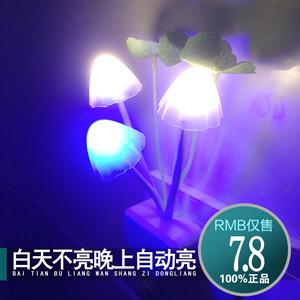 浪漫夫妻情趣调情灯LED遥控带开关插电卧室灯粉色睡眠床头小夜灯