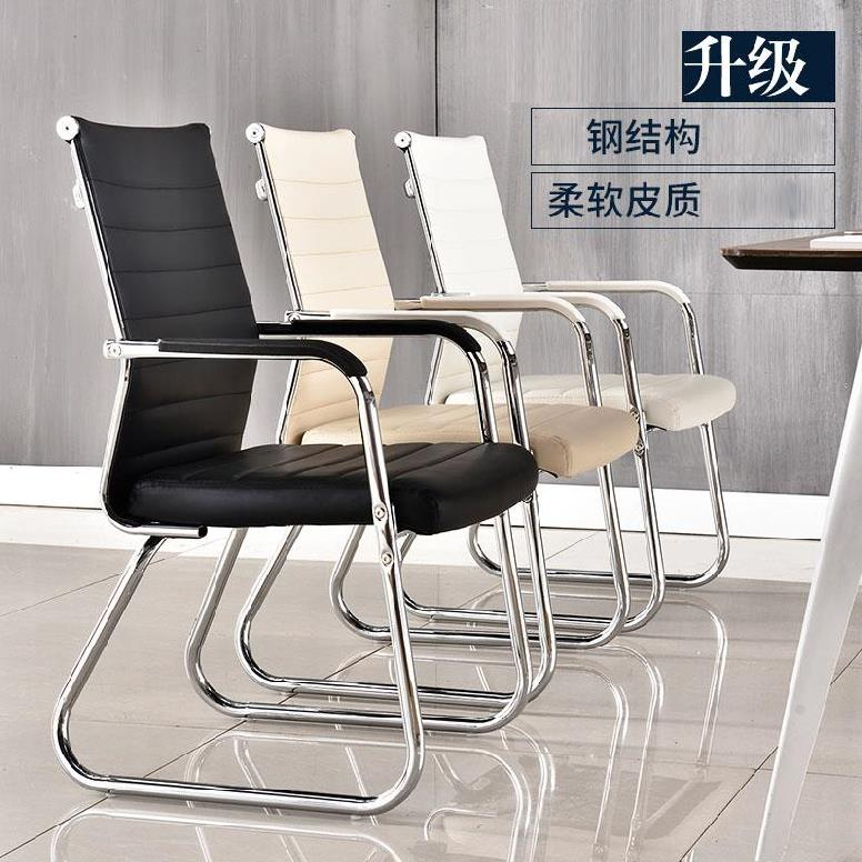 Home pillow manicure table bed chair children chair Mini cm four legged office chair simple meeting room book chair hand hold