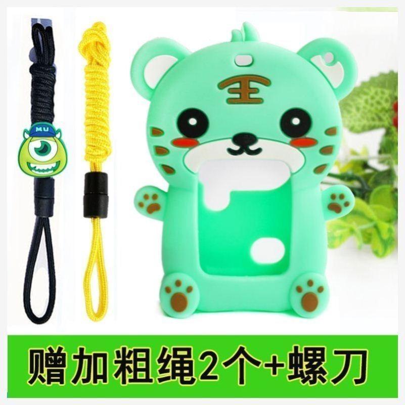 适用小天才电话手表表带挂脖y02挂套z1s保护壳z3挂脖子q2z5q1儿童