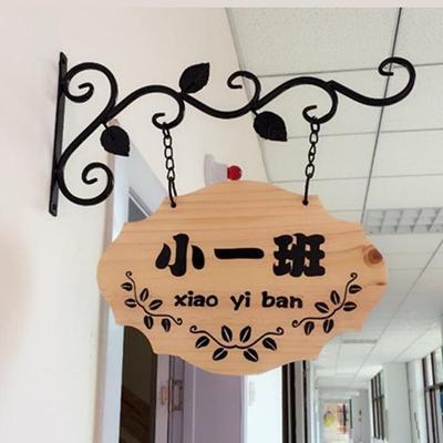 弧形新款教室门牌订做幼稚园房间温馨提示牌木质双面装饰挂牌定制