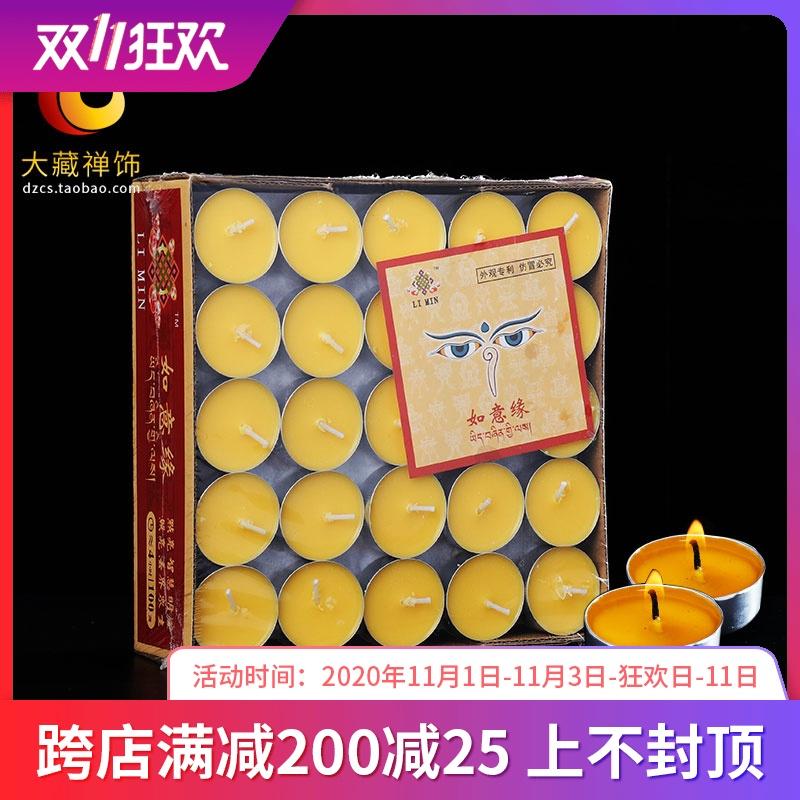 Масленные свечи Артикул 631962111890