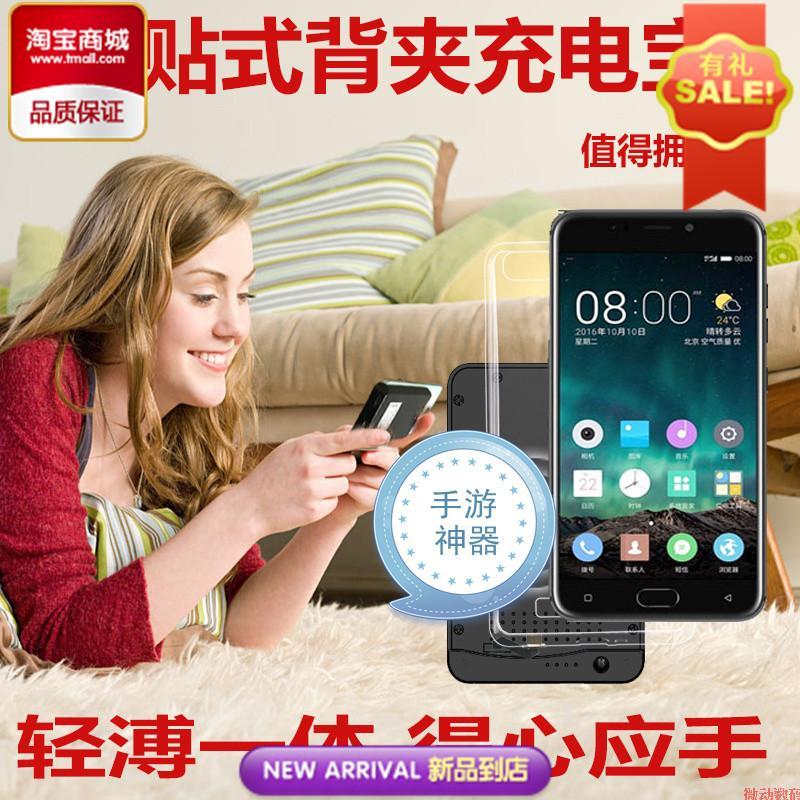 华为荣耀7手机壳充电宝PLK-AL10背夹电池 便携外置快充移动电源