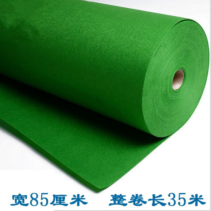 不织布布料 彩色无纺布幼儿园墙纸壁纸儿童节手工diy材料环保服装