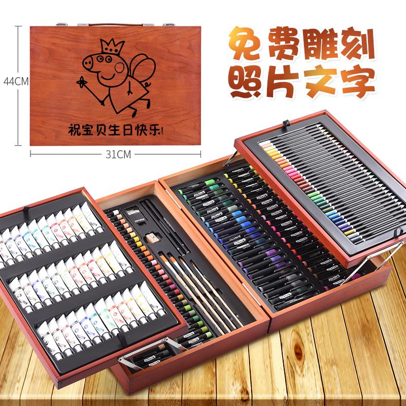 福荣轩儿童绘画画笔套装小学生画画工具可水洗宝宝水彩笔蜡笔礼盒