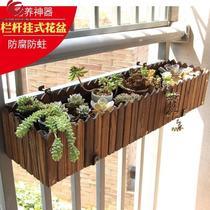长方形种菜花盆悬挂栏杆花盆多肉阳台花盆挂式简约壁挂绿萝垂吊