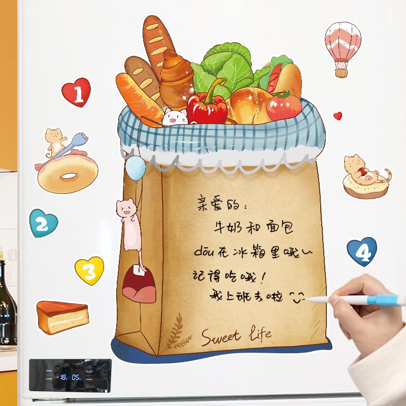 冰箱贴3D立体创意网红磁贴装饰贴纸卡通可爱留言板可擦写贴画磁铁