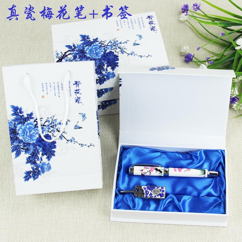 唐礼 青花瓷笔书签套装 中国风礼品送老外特色出国送外国人小礼物
