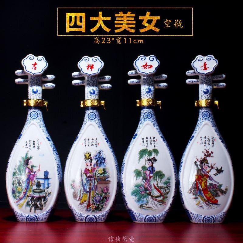 Коллекции бутылок Артикул 628290314097