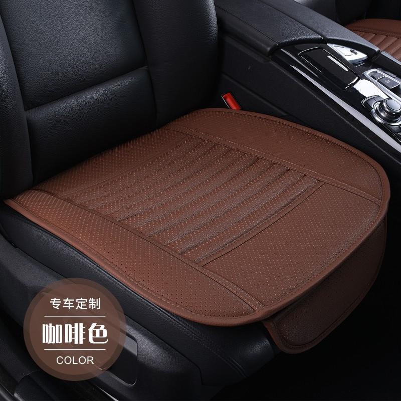 汽车坐垫2018竹炭单片皮新款透气四季通用无靠背前后排定制座垫