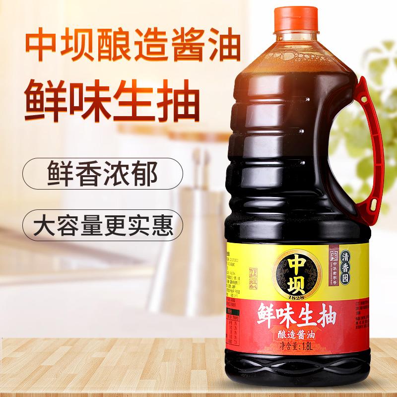 中坝酱油 鲜味生抽炒菜蘸食凉拌黄豆酱油1800ml