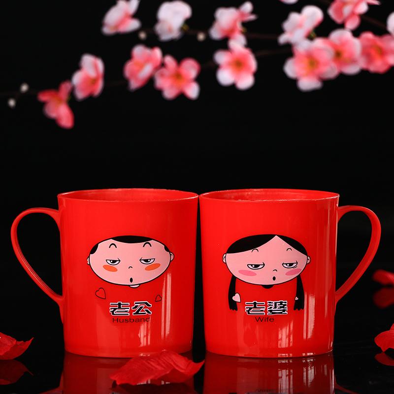 粉爱粉爱你婚庆老公老婆情侣肥皂香皂盒红色刷牙杯洗漱口杯对杯子