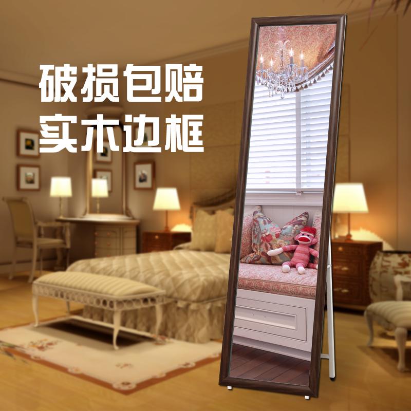 中式古典穿衣镜卧室实木全身落地镜 新中式试衣镜显瘦全身镜热销0件限时秒杀