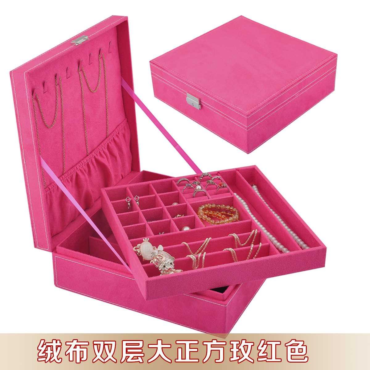 首饰盒公主双层欧式大正方简约多功能戒指手镯饰品收纳盒子大容量