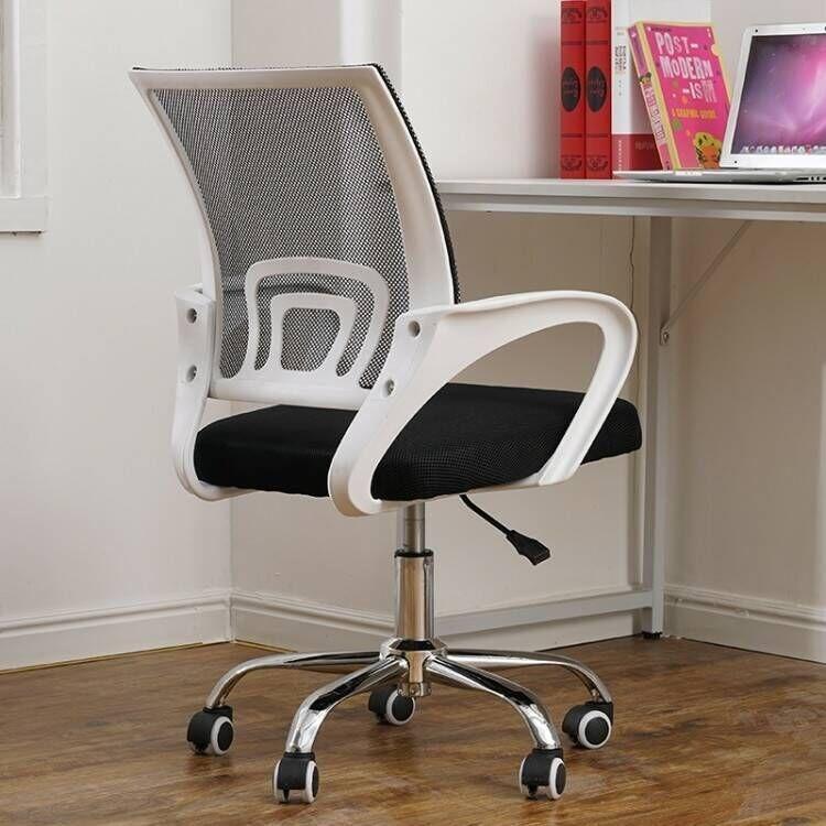 家用电脑椅宿舍办公椅子升降转椅家具靠背椅会议椅学生网布椅