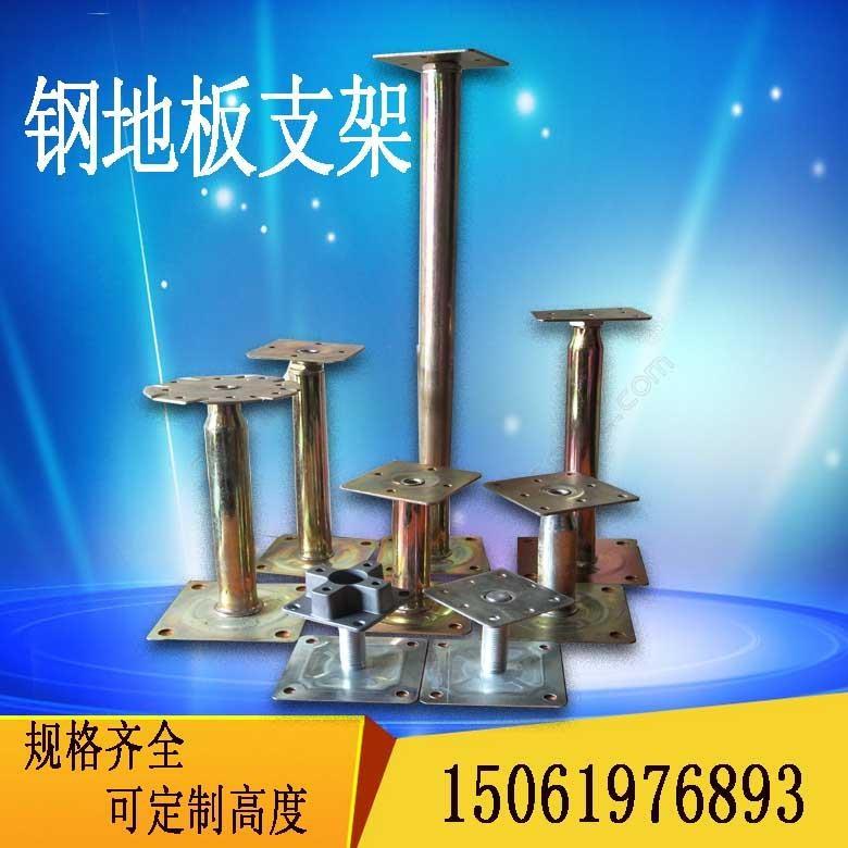 Фуринитура для напольных покрытий Артикул 587107152873