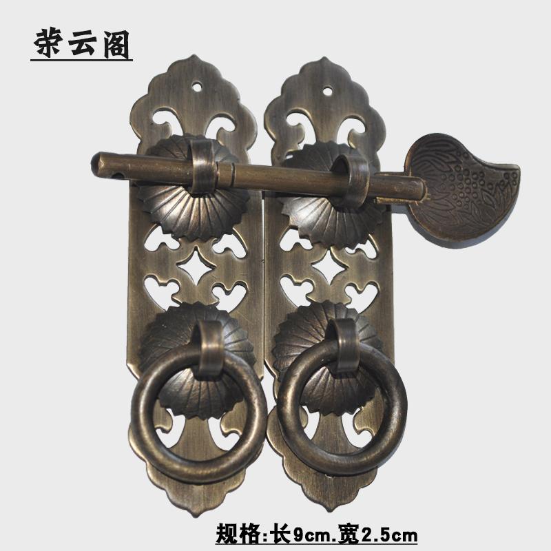 热销热卖门条铜拉手中式仿古家具铜门锁明清古典家具铜配件对开把