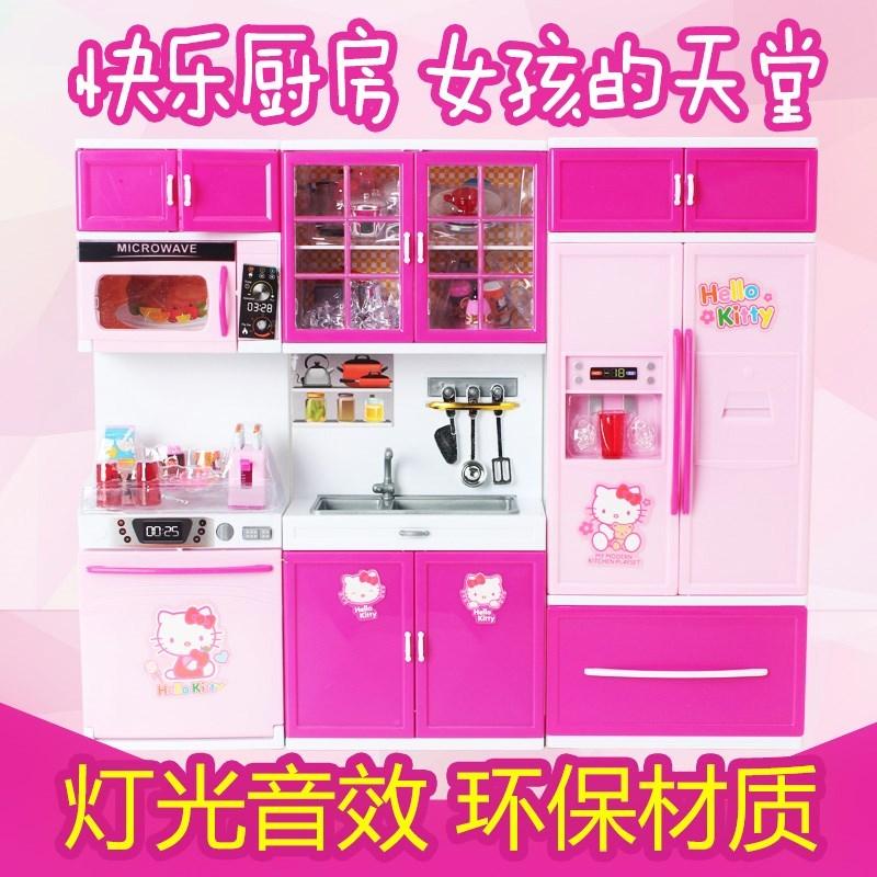 冰雪奇缘爱莎/艾沙公主娃娃厨具厨房做饭玩具安娜过家家城堡玩具