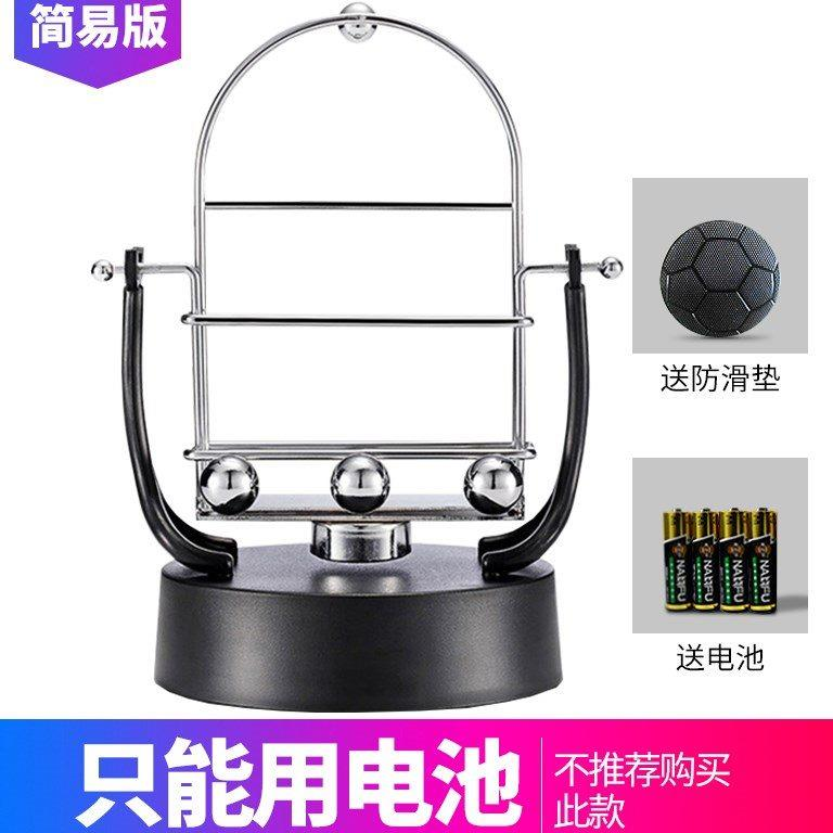 平安刷步器摇步器全能版健康摇摆器266.00元包邮
