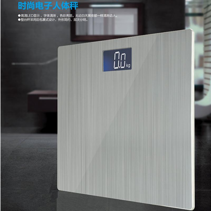不锈钢电子称体重秤健康秤电子秤人体秤磅精准人体电子称特价包邮