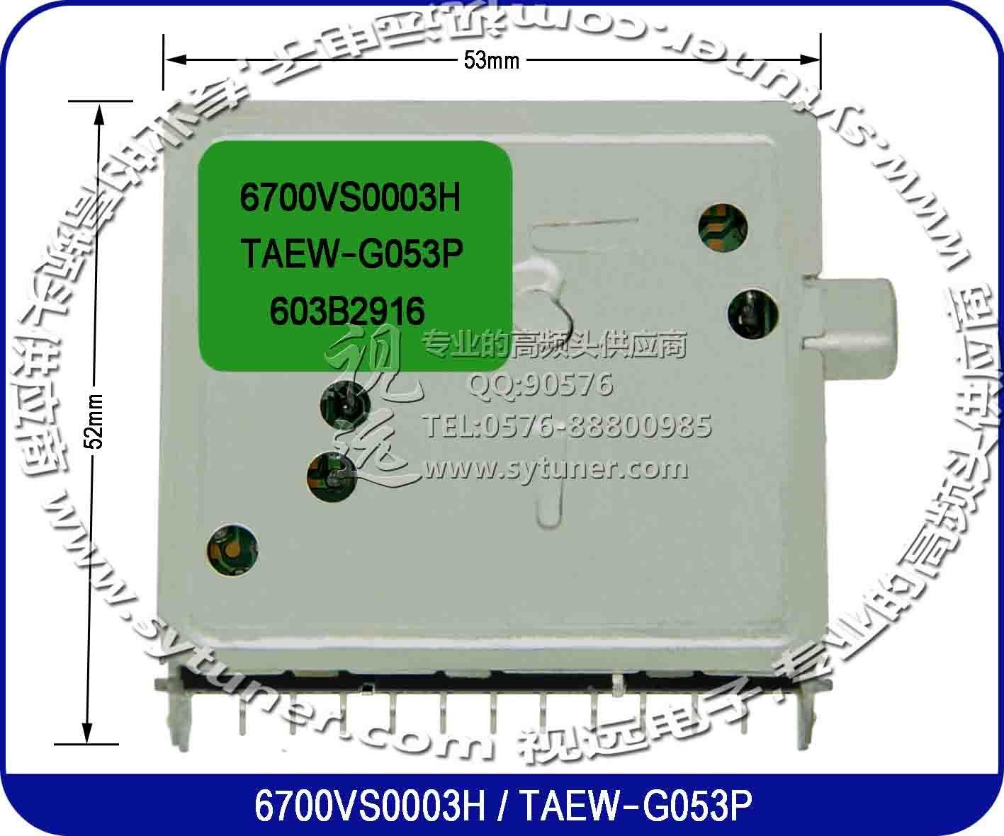 6700VS0003H TAEW-G053P /